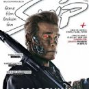 Arnold Schwarzenegger - Skip Magazine Cover [Austria] (June 2015)
