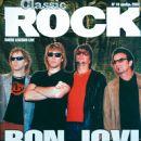 David Bryan, Jon Bon Jovi, Richie Sambora, Tico Torres - Classic Rock Magazine Cover [Russia] (November 2002)