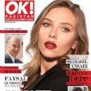 Scarlett Johansson - OK! Magazine Cover [Pakistan] (May 2014)