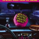 Mystery Science Theater 3000: The Movie cover artwork