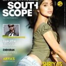 Shriya Saran - South Scope Magazine Pictorial [India] (November 2010)
