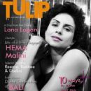 Gul Panag - TULIP Magazine Pictorial [India] (July 2011) - 454 x 591