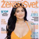 Kylie Jenner - 454 x 637