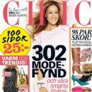 Sarah Jessica Parker - Chic Magazine Cover [Sweden] (3 November 2011)