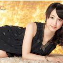 Rena Matsui - 454 x 298