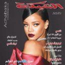 Rihanna - 454 x 611