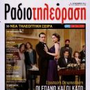 Ed Stoppard, Keeley Hawes, Upstairs Downstairs - Radiotileorassi Magazine Cover [Greece] (14 December 2012)