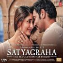 Satyagraha 2013 movie posters - 454 x 454