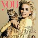 Pixie Lott - You Magazine Pictorial [United Kingdom] (June 2016) - 454 x 561