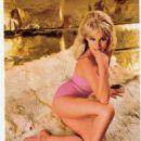 Susan Denberg - 454 x 648