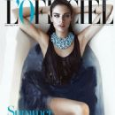 L'Officiel Singapore June/July 2015
