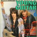 Robbin Crosby & Warren DeMartini - 406 x 500