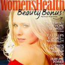Kristen Bell - Women's Health Magazine Pictorial [United States] (April 2012)