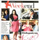 Brooke Elliott, Jennifer Hudson, Eleni Kastani, Vicky Stavropoulou, Drop Dead Diva - Weekend Magazine Cover [Greece] (28 September 2013)