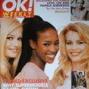 Karen Mulder - OK! Magazine Cover [United Kingdom] (23 June 1996)