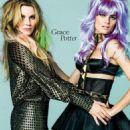 Ben Harper, Isabeli Fontana - Vogue Magazine Pictorial [Brazil] (September 2013) - 454 x 604