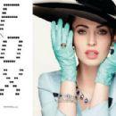 Megan Fox - Jalouse Magazine Pictorial [France] (April 2012)