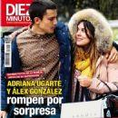 Adriana Ugarte and Álex González