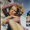 Kim Basinger - Studio Magazine Pictorial [Yugoslavia (Serbia and Montenegro)] (22 January 1988) - 454 x 699