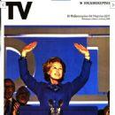 Meryl Streep - 454 x 606