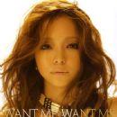 Namie Amuro songs