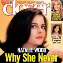 Natalie Wood - 454 x 616