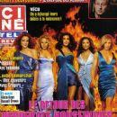 Teri Hatcher, Eva Longoria, Felicity Huffman, Marcia Cross, Nicollette Sheridan - Cine Tele Revue Magazine Cover [Belgium] (22 November 2007)