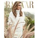 Queen Rania - Harper's Bazaar Magazine Pictorial [United Arab Emirates] (March 2019) - 454 x 454