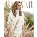 Queen Rania - Harper's Bazaar Magazine Pictorial [United Arab Emirates] (March 2019)