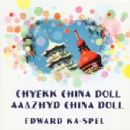 Edward Ka-spel - Chyekk China Doll / Aa?zhyd China Doll