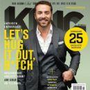King Magazine Cover [Sweden] (June 2015)