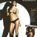 Catarina Gouveia - Maxmen Magazine Pictorial [Portugal] (March 2010) - 454 x 578