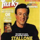 Sylvester Stallone - Tele K7 Magazine Cover [France] (23 December 1996)