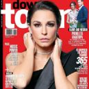 Katerina Papoutsaki - Down Town Magazine Cover [Cyprus] (14 March 2021)