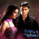 Pyaar Kii Ye Ek Kahaani TV Show Wallpapers - 400 x 384