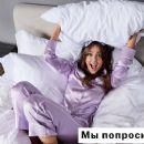 Jessica Alba - Cosmopolitan Magazine Pictorial [Russia] (September 2019)