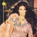 Haifa Wehbe - Houwa El Zaman