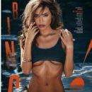 Brittany Binger - Maxim Magazine Pictorial [United States] (November 2013)