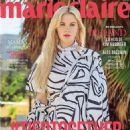 Ireland Baldwin - Marie Claire Magazine Cover [Mexico] (May 2017)