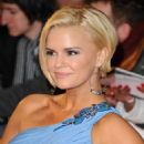 Kerry Katona - National Television Awards in London - 26.01.2011 - 454 x 643
