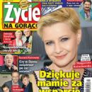 Malgorzata Kozuchowska - Zycie na goraco Magazine Cover [Poland] (16 June 2016)