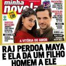 Juliana Paes, Rodrigo Lombardi, India - A Love Story - Minha Novela Magazine Cover [Brazil] (4 September 2009)