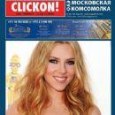Scarlett Johansson - 454 x 624