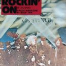rockin´ on Magazine Cover [Japan] (July 1974)