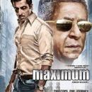 Maximum 2012 movie Poster and movie stills - 416 x 599