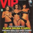 Flavia Viana - VIP Magazine [Brazil] (December 2007)