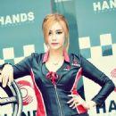 Kim Ha Yul - 454 x 676