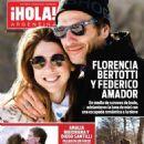 Florencia Bertotti and Federico Amador