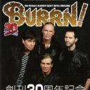 Billy Sheehan, Eric Martin, Pat Torpey, Paul Gilbert - Burrn! Magazine Cover [Japan] (October 2014)