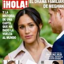 The Duke and Duchess of Sussex - Hola! Magazine Cover [Mexico] (17 October 2019)